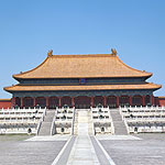 Hall of Supreme Harmony, Palace Museum, Beijing