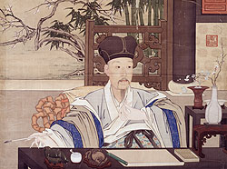 Screen with Portrait of Emperor Qing Long and His Concubine in Ancient Costume