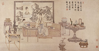 One or Two? (Double Portrait of Emperor Qian Long)