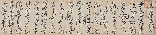 Zhu Shang Zuo Tie in cursive script