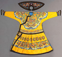 Bright Yellow Silk Court Robe with Woven Design of Colored Clouds and Gold Dragons