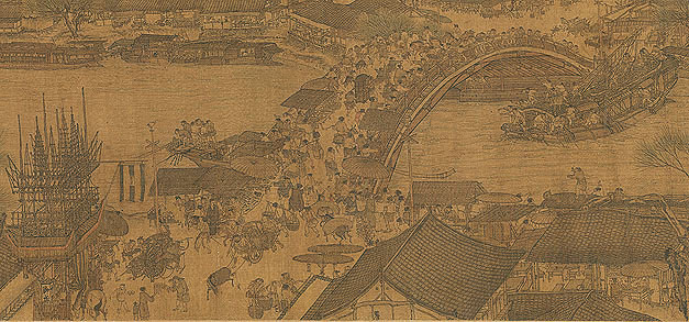 東京国立博物館 - 展示 日本の考...
