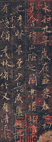 Preface to the Poems of the Orchid Pavilion Gathering, Dingwu version, Xu Yanxian edition