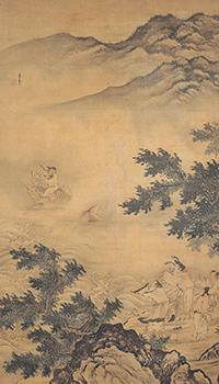 Qingao Riding a Carp