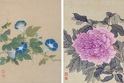 一級文物 花卉図冊
