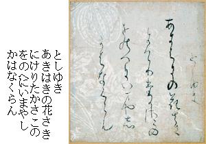 Sunshoan shikishi