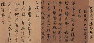 Poems of Bai Juyi