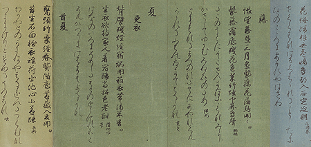 Wakan roei shu
