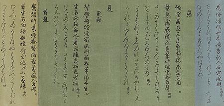 重要文化財 和漢朗詠集(関戸本)