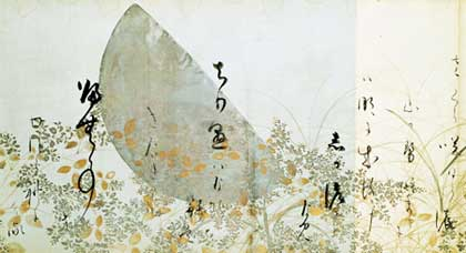Waka Poetry Scroll