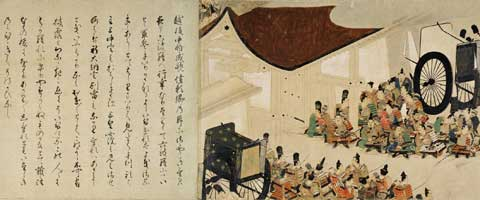 Narrative Picture