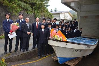 Training Boat