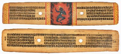 Ashtasahasrika Prajnaparamita