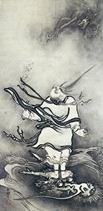 Ryo Dohin