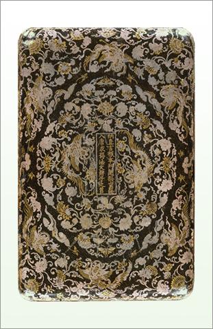 国宝 宝相華迦陵頻伽蒔絵冊子箱 平安時代・10世紀 京都・仁和寺蔵