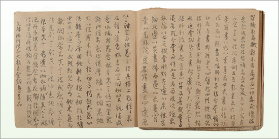 Sanjujo sasshi (Thirty Volumes of Esoteric Scripture), National Trasure