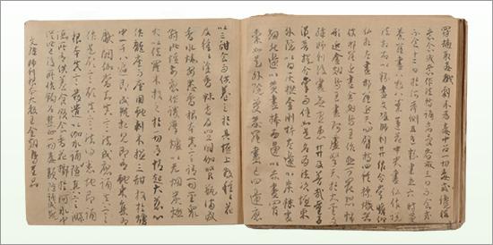 国宝 三十帖冊子(さんじゅうじょうさっし) 空海ほか筆 平安時代・10世紀