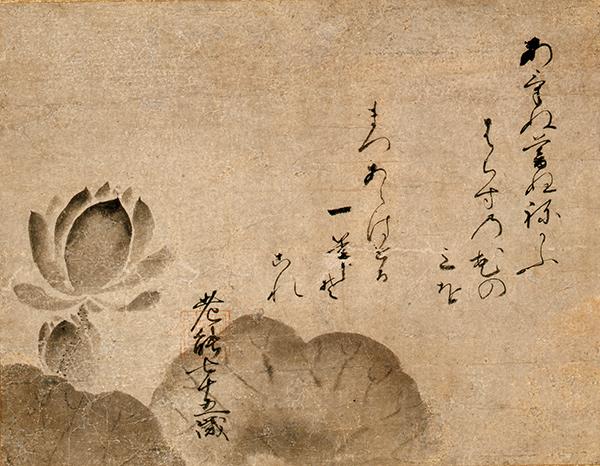 重要文化財 蓮図 能阿弥筆 室町時代・文明3年(1471) 大阪・正木美術館蔵