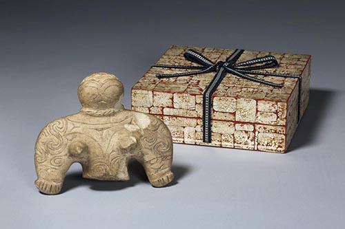 Gangu (stone figurine)