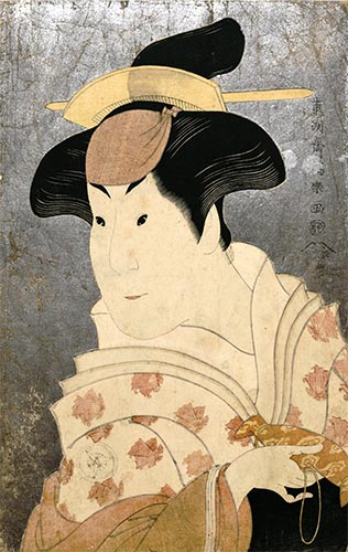 Actor Nakayama Tomisaburo as Miyagino