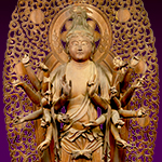 The Buddhist Sculptures of Daiho'onji: Masterpieces by Kaikei and Jokei