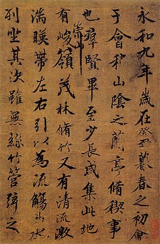 黄絹本蘭亭序 褚遂良筆 唐時代・7世紀 台北 國立故宮博物院寄託