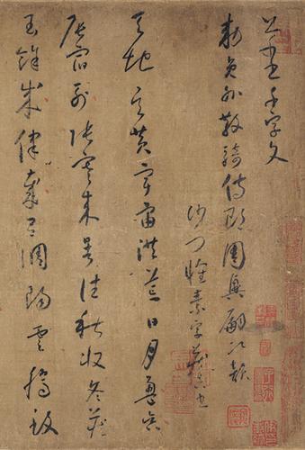 小草千字文 懐素筆 唐時代・貞元15年(799)頃 台北 國立故宮博物院寄託