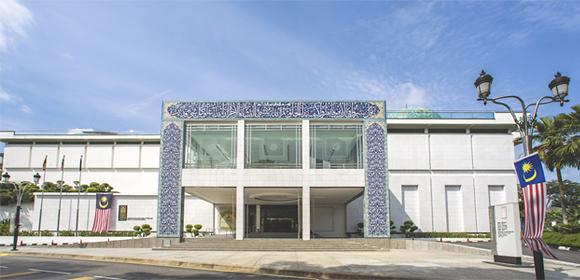 The Islamic Arts Museum Malaysia
