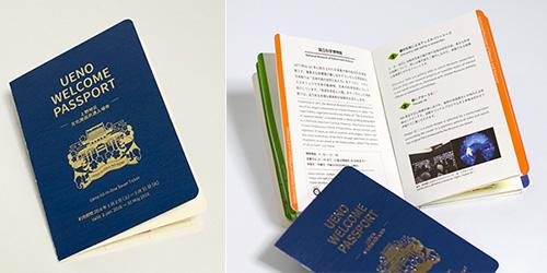 UENO WELCOME PASSPORT
