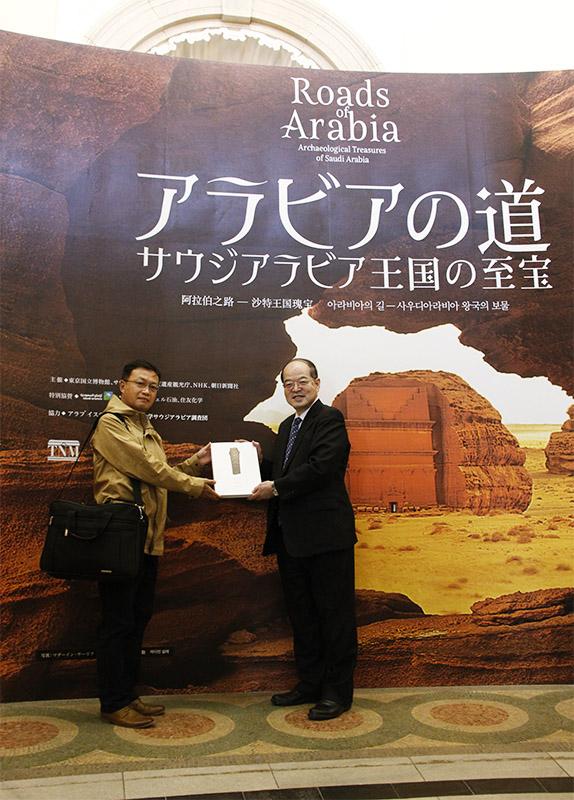 「アラビアの道-サウジアラビア王国の至宝」展20万人セレモニー