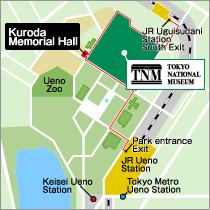 Kuroda Memorial Hall