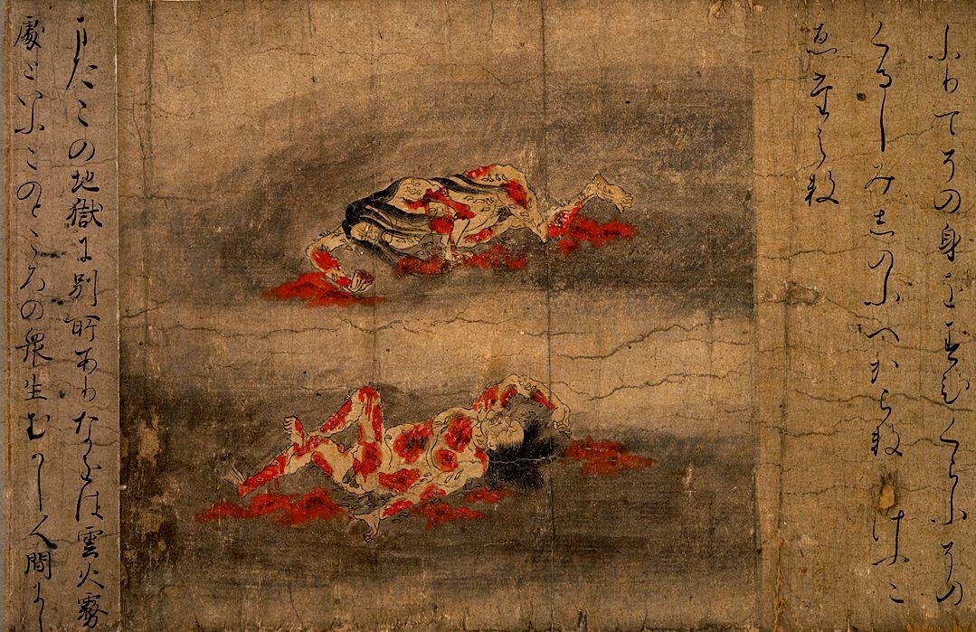 東京国立博物館 - コレクション ...
