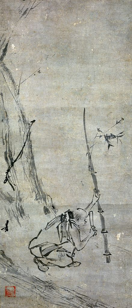"""Image of """"The sixth patriarch cutting the bamboo."""""""