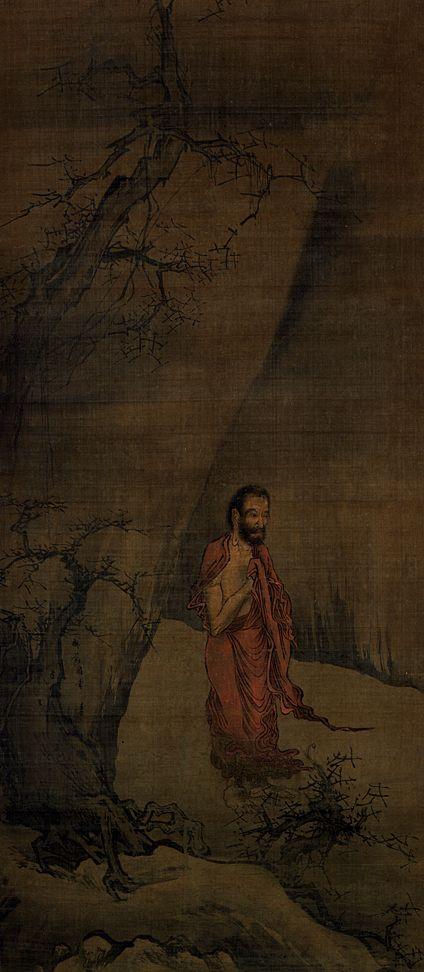 "Image of ""Sakyamuni descending the mountain after asceticism."""