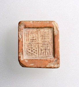 "Image of ""Clay seal"""