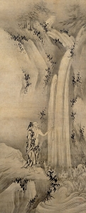 "Image of ""Xuyou and Chaofu."""