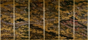 "Image of ""Scenes in and around Kyoto, Funaki version."""
