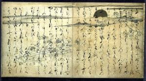 """Image of """"Tale of Matsuranomiya."""""""