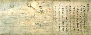 "Image of ""Detached segment of scroll of Thirty-six Immortal Poets, Satake version: Sumiyosi Myojin."""