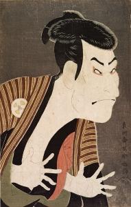 """Image of """"Actor Otani Oniji 3rd as the yakko Edobei."""""""