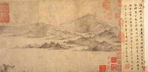 """Image of """"Imaginary tour through Xiao-xiang."""""""