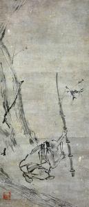 『六祖截竹図(りくそせっちくず)』の画像