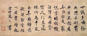 """Image of """"Fayu (words giving clue to religious enlightenment)."""""""