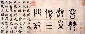 "Image of ""Manuscript for settle inscription."""