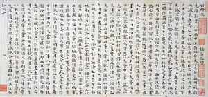 "Image of ""Chushibiao."""