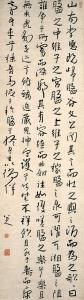 "Image of ""Farewell address to Li Yuan."""