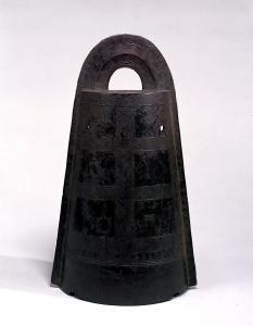 "Image of ""Dotaku (bell-shaped bronze)."""