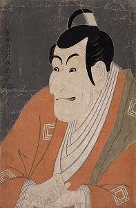 "Image of ""Actor Ichikawa Ebizo as Takemura Sadanoshin."""
