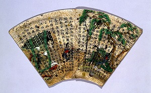 "Image of ""Fan-paper album of Hoke-kyo Sutra."""