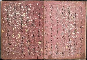 """Image of """"Poem anthology """"Kokin Waka Shu""""."""""""